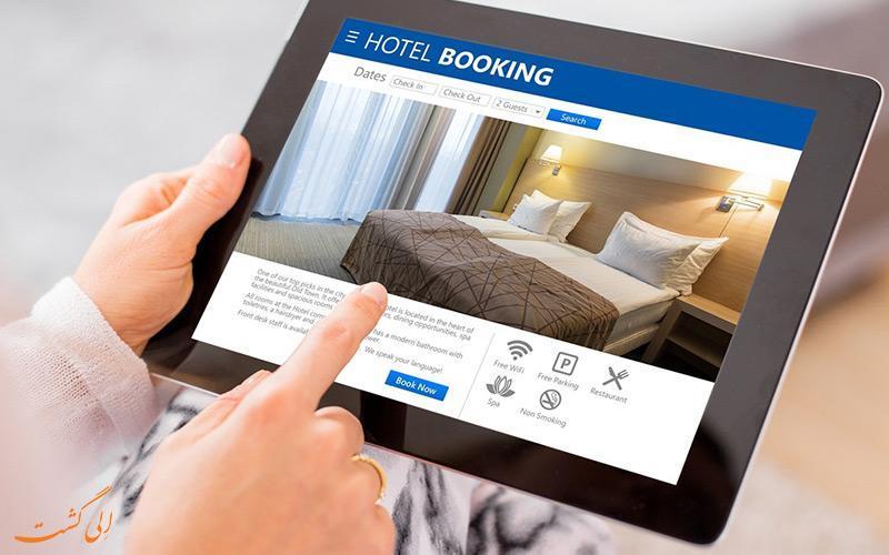 قبل از رزرو هتل باید به چه نکاتی دقت کنید؟