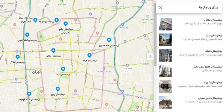 تحلیل داده های سال 98 نقشه و مسیریاب بلد، میانگین سرعت در بزرگراه همدانی 70 کیلومتر است