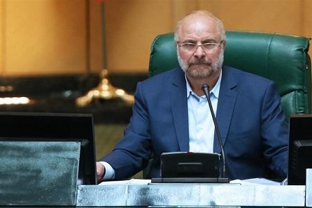 تذکر قالیباف به دولت برای معرفی وزیر پیشنهادی صمت به مجلس