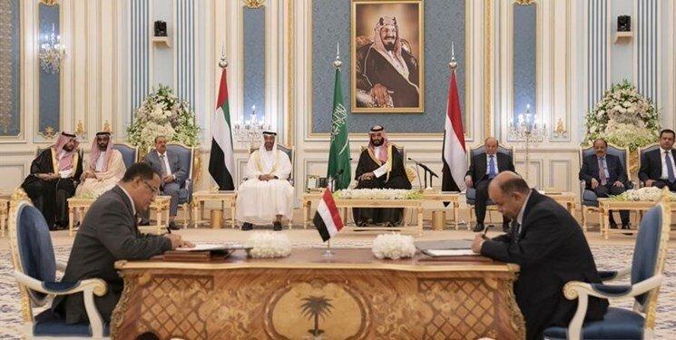 توافقی غیر منتظره درباره جنوب یمن