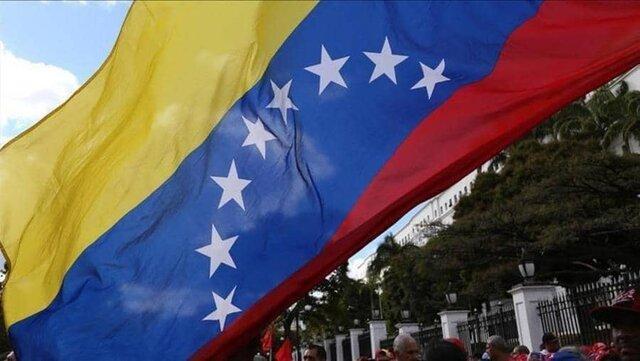 ونزوئلا، 20 سال حبس برای 2 نظامی سابق آمریکا