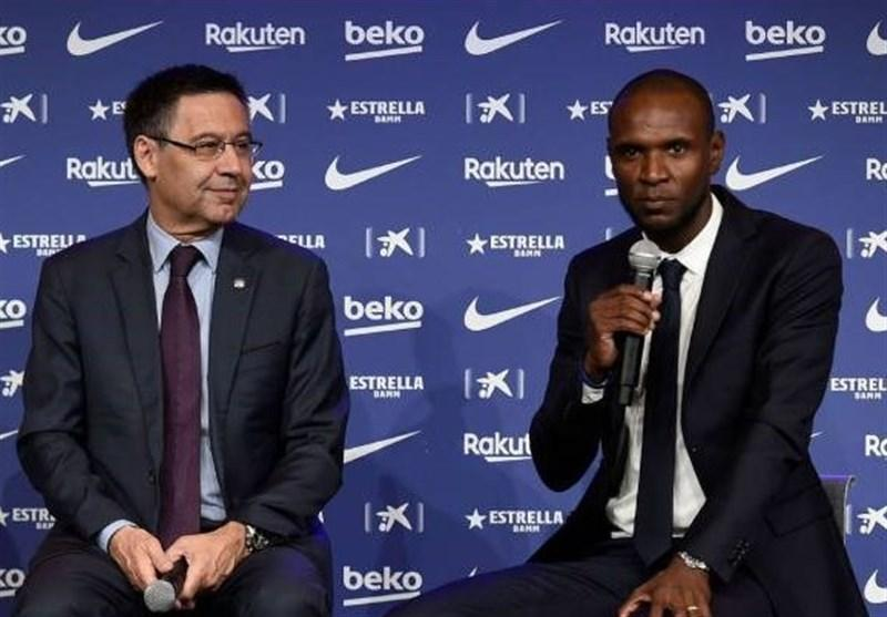 باشگاه بارسلونا آبیدال را هم برکنار کرد