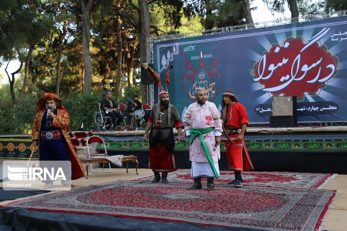 خبرنگاران تعزیه، بازنمایی فرهنگ دفاع از مظلوم و صلح طلبی ایرانیان است