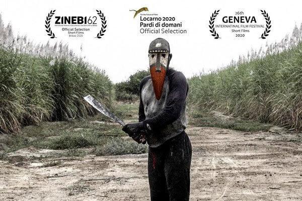 حضور فیلم کوتاه زمین شماره اس 7 در جشنواره زینه بی بیلبائو