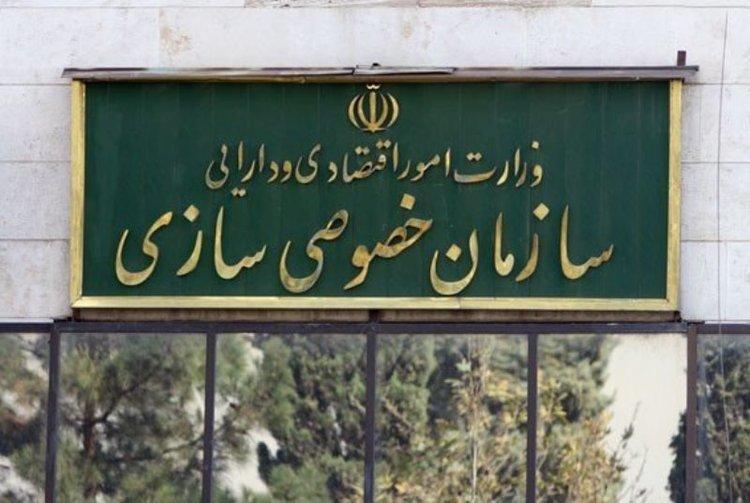 تخلف دولت در تهاتر 32 هزارمیلیاردی