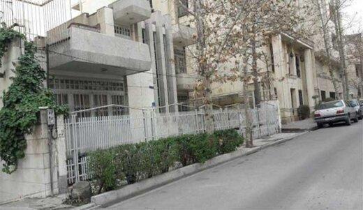 قیمت گران ترین ملک فروخته شده در تهران