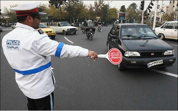 طی 24 ساعت گذشته چند خودرو جریمه شدند؟