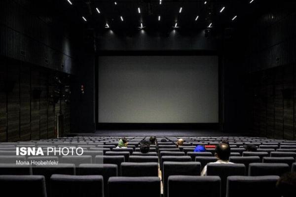 بازگشایی سینماهای اصفهان