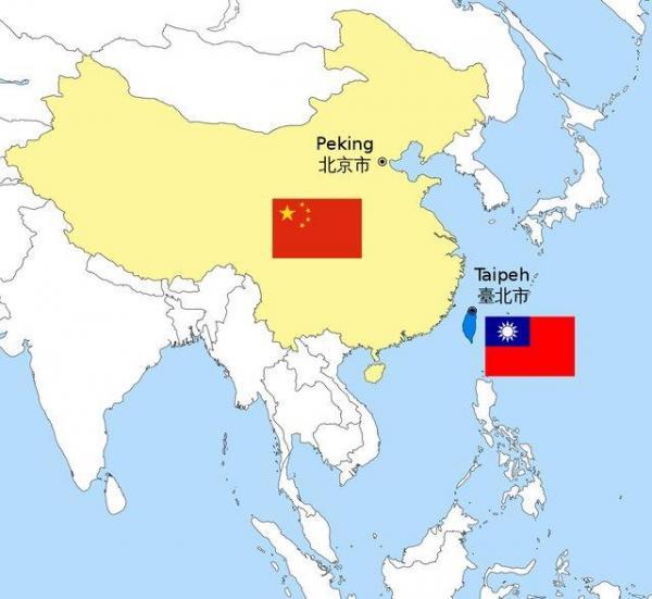 چین به پیشنهاد مذاکره تایوان جواب رد داد