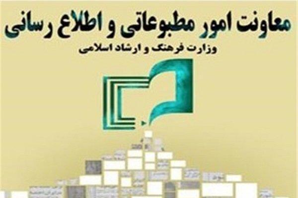هیچ کدام از خبرنگاران کردستانی از اینترنت ویژه بهره مند نشدند
