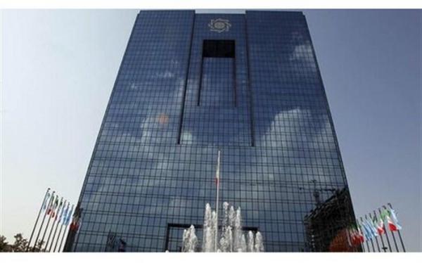 بانک مرکزی سوالات درباره قانون جدید صدور چک را بروز رسانی کرد