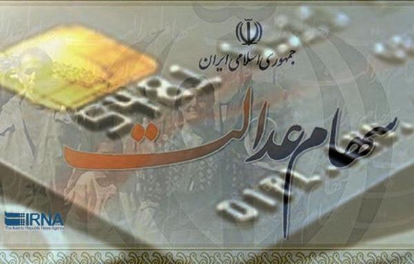 خبرنگاران ارزش سرمایه سهام عدالت مردم گلستان 150 هزار میلیارد ریال است