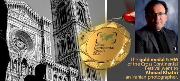 خبرنگاران عکاس ایرانی مدال طلای جشنواره بین قاره ای را کسب کرد