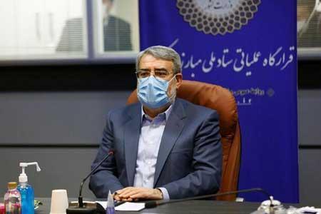 واکنش وزیر کشور به تعطیلی تهران