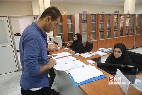 مهلت ثبت نام وام های دانشجویی تا اول بهمن تمدید شد