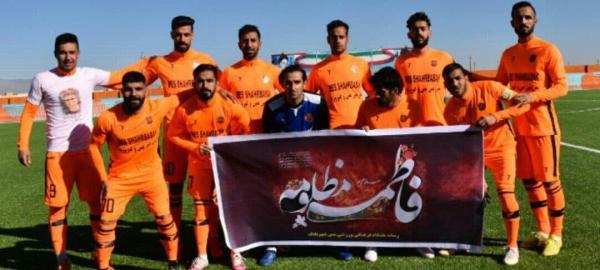 خبرنگاران سومین برد پیاپی مس شهربابک در لیگ 2 فوتبال رقم خورد