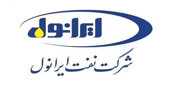 رکوردشکنی پیاپی شرکت نفت ایرانول، کسب سود 3 سال تنها در 9 ماه