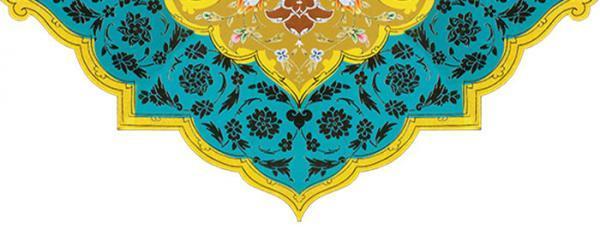 غزل شماره 210 حافظ: دوش در حلقه ما قصه گیسوی تو بود