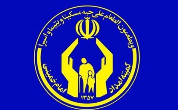 ساختمان جدید کمیته امداد صباشهر، شاهدشهر و فردوسیه افتتاح شد