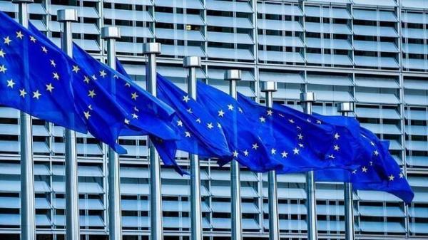 کاربران انگلیسی از داشتن پسوند دامنه های اینترنتی اروپایی محروم شدند