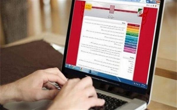 امروز؛ خاتمه مهلت ثبت نام پذیرفته شدگان آزمون استخدامی