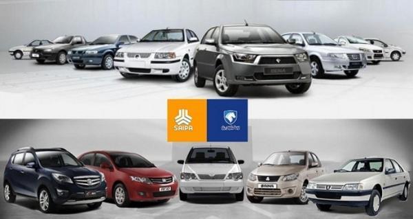 قیمت خودرو های سایپا و ایران خودرو دوازدهم مرداد 1400