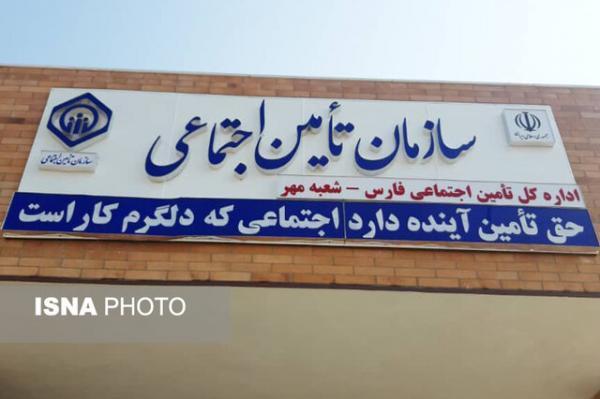 بهره برداری از ساختمان تامین اجتماعی شهرستان مهر