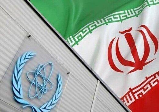 طراحی سایت: آژانس: ایران اجازه دسترسی به سایت کرج را نمی دهد